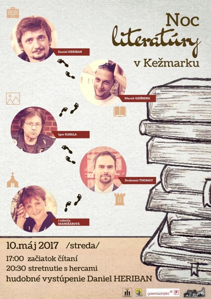 noc-literatury-kk17